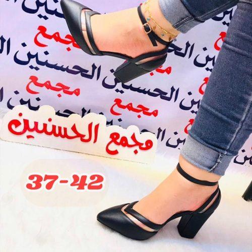 Formal Open Court Shoe